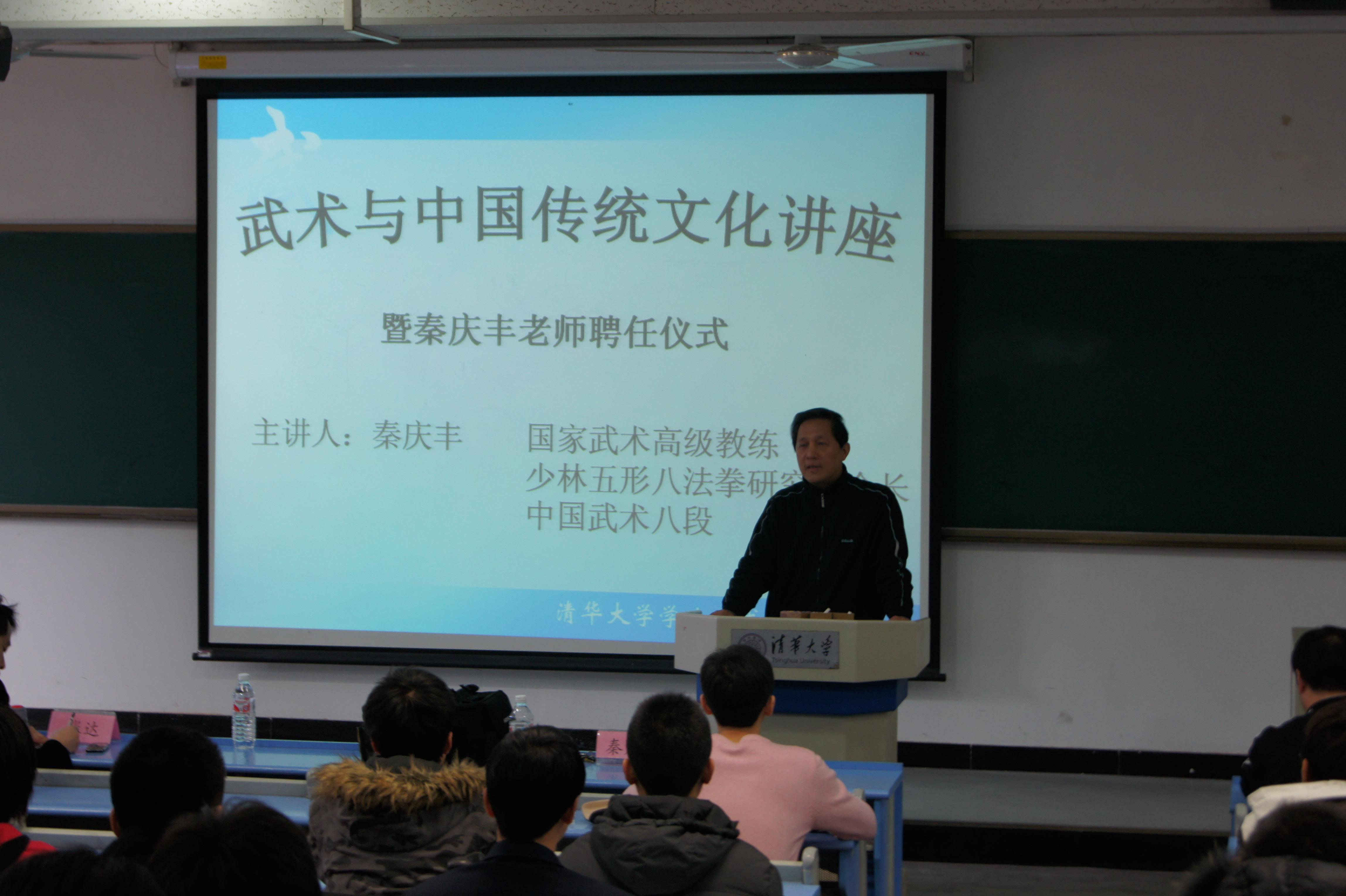 清华大学讲师电子电路从入门到精通视频教程12讲